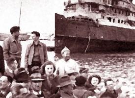 International Conference | Jewish Diaspora