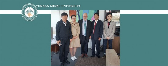 SFU | Vizerektor der Yunnan Minzu Universität aus China zu Besuch